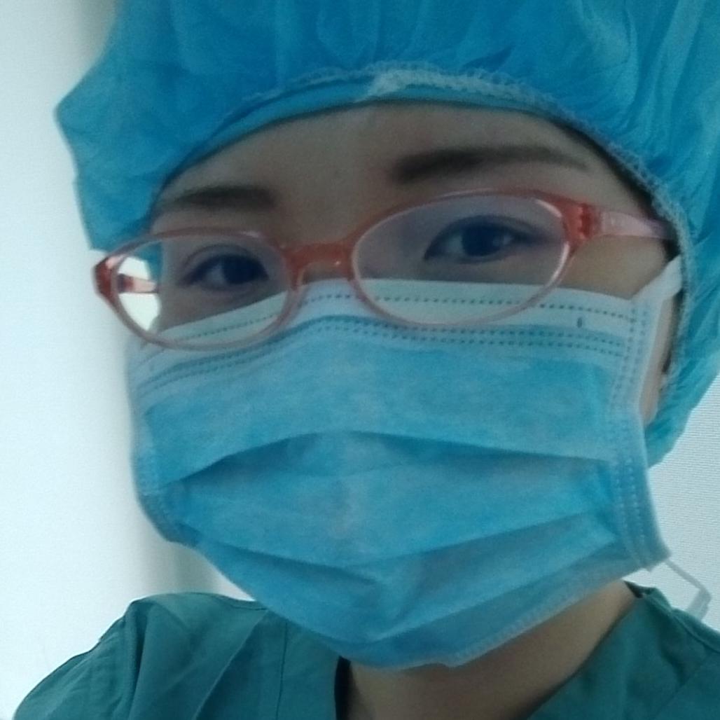 Lei Qi, MD